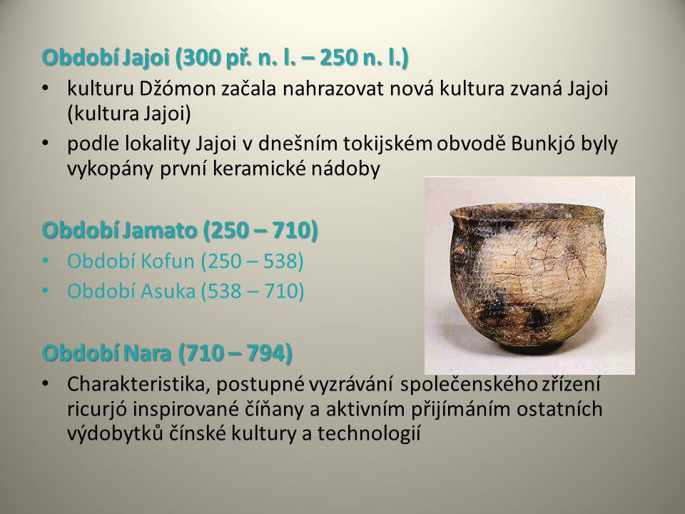 Období Jajoi (300 př. n. l. – 250 n. l.)