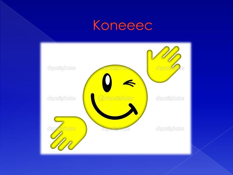 Koneeec