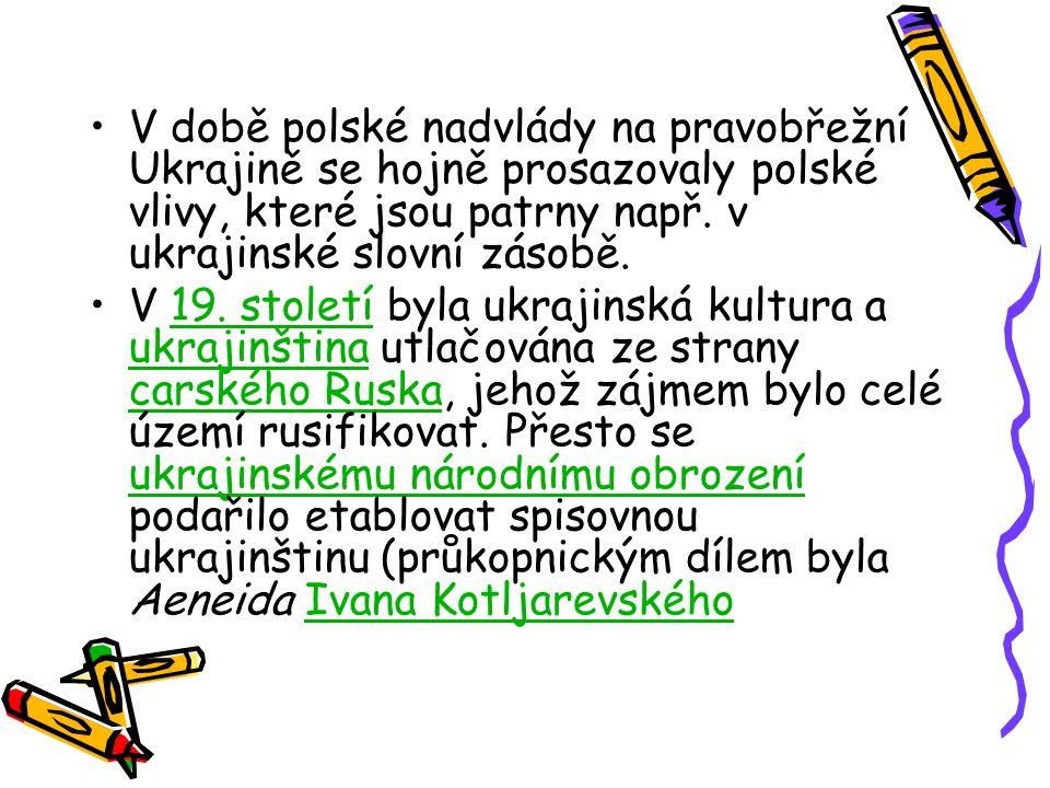 V době polské nadvlády na pravobřežní Ukrajině se hojně prosazovaly polské vlivy, které jsou patrny např. v ukrajinské slovní zásobě.