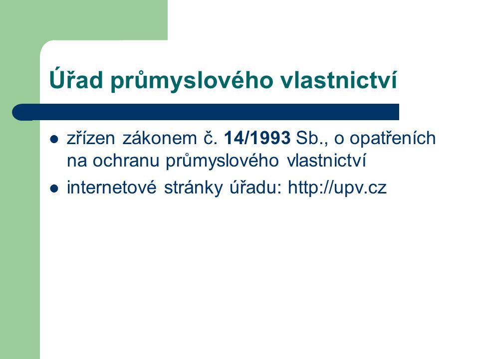 Úřad průmyslového vlastnictví