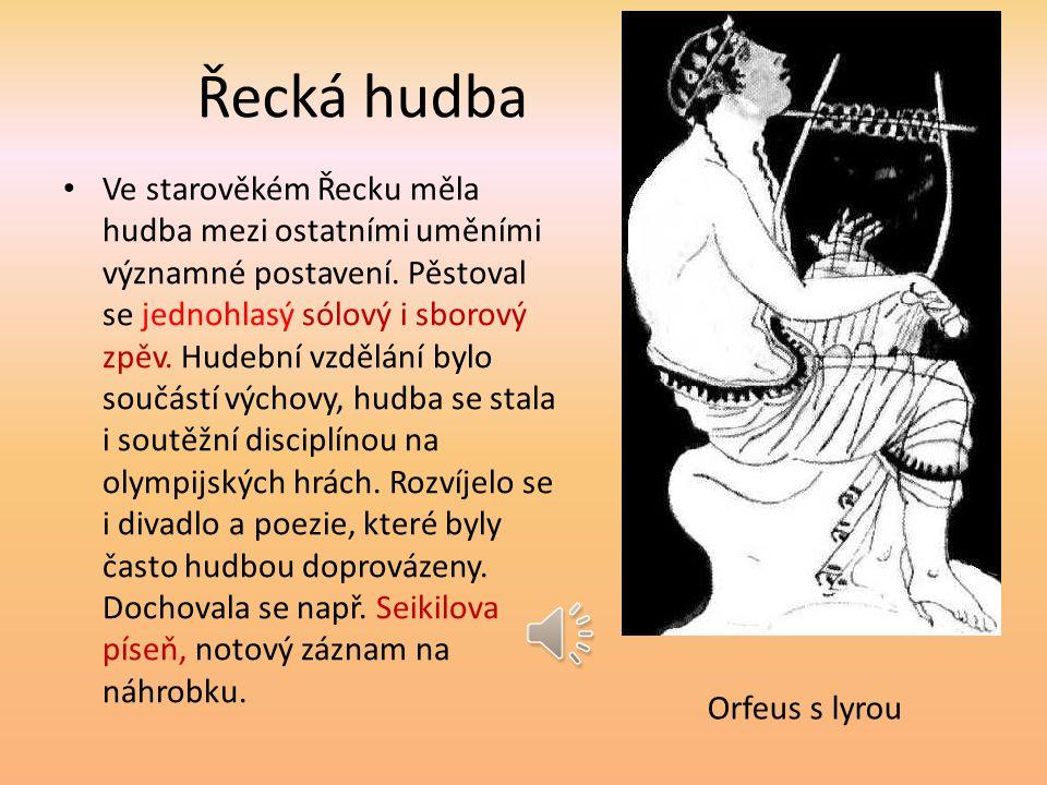 Řecká hudba