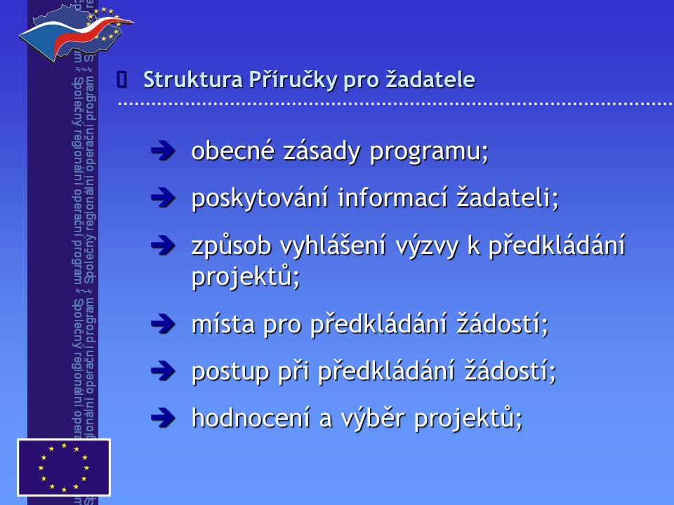 obecné zásady programu; poskytování informací žadateli;