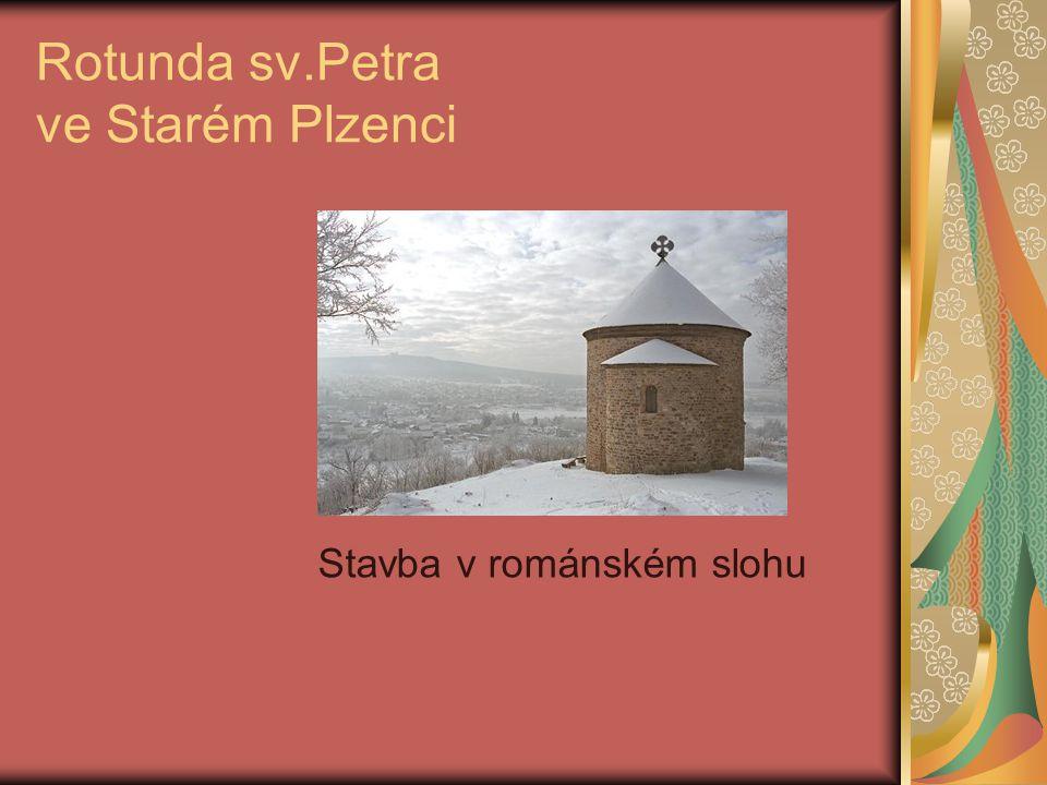 Rotunda sv.Petra ve Starém Plzenci