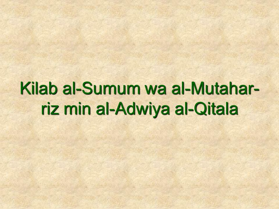 Kilab al-Sumum wa al-Mutahar-riz min al-Adwiya al-Qitala