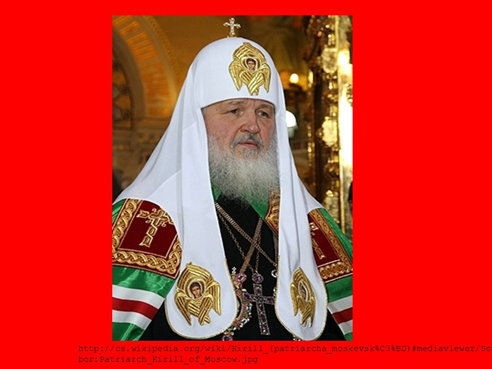 http://cs.wikipedia.org/wiki/Kirill_(patriarcha_moskevsk%C3%BD)#mediaviewer/Soubor:Patriarch_Kirill_of_Moscow.jpg