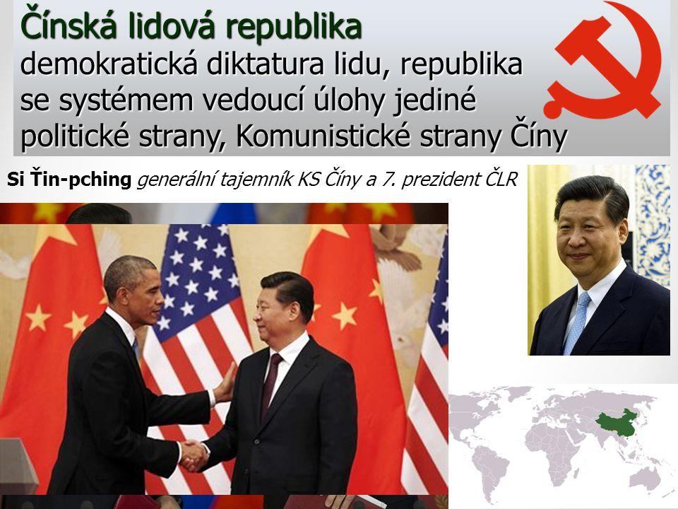 Čínská lidová republika demokratická diktatura lidu, republika se systémem vedoucí úlohy jediné politické strany, Komunistické strany Číny