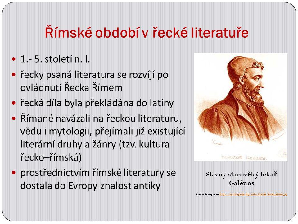 Římské období v řecké literatuře