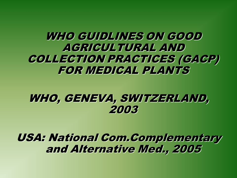 WHO, GENEVA, SWITZERLAND, 2003