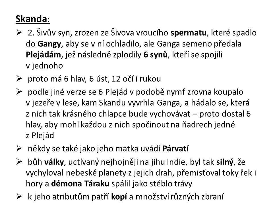 Skanda: