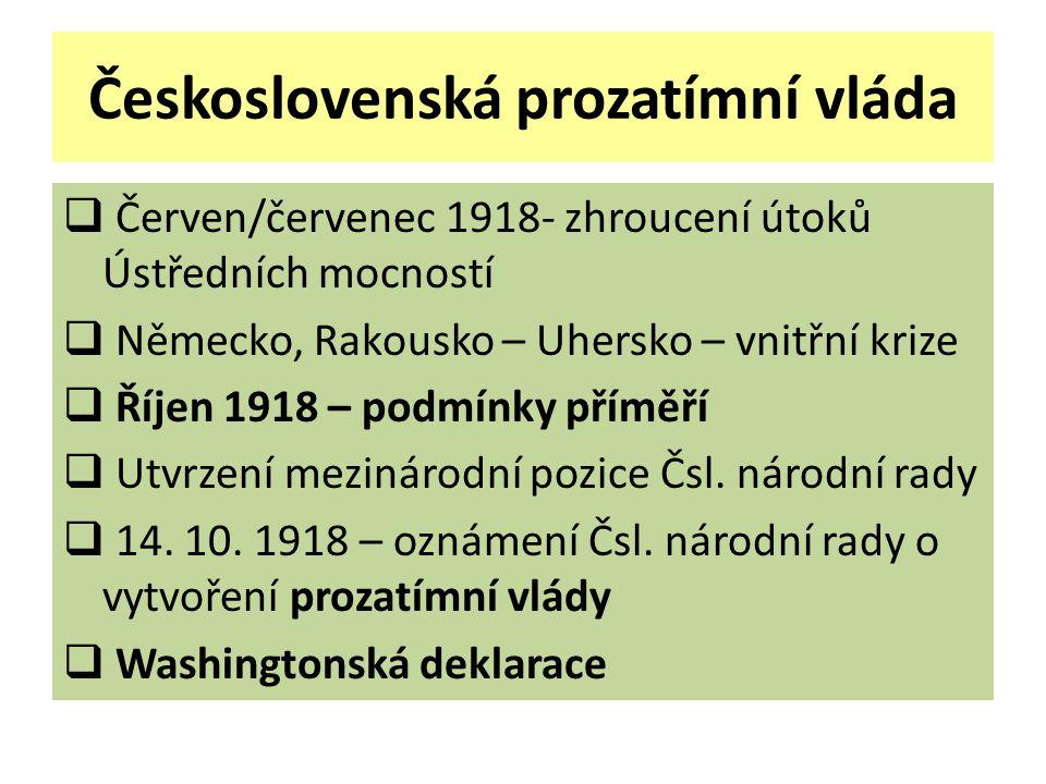 Československá prozatímní vláda