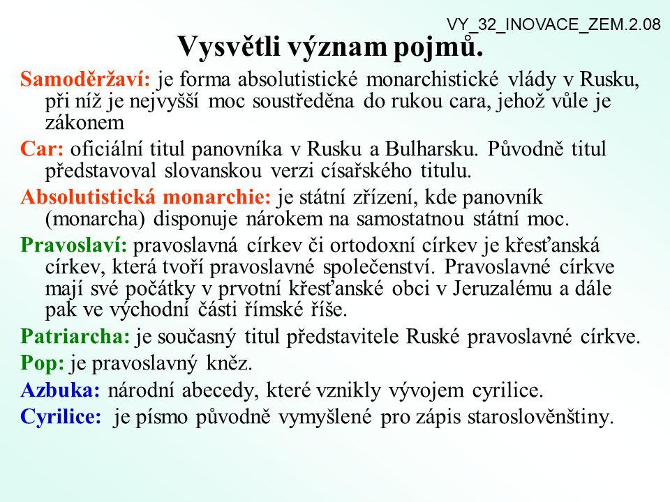 VY_32_INOVACE_ZEM.2.08 Vysvětli význam pojmů.