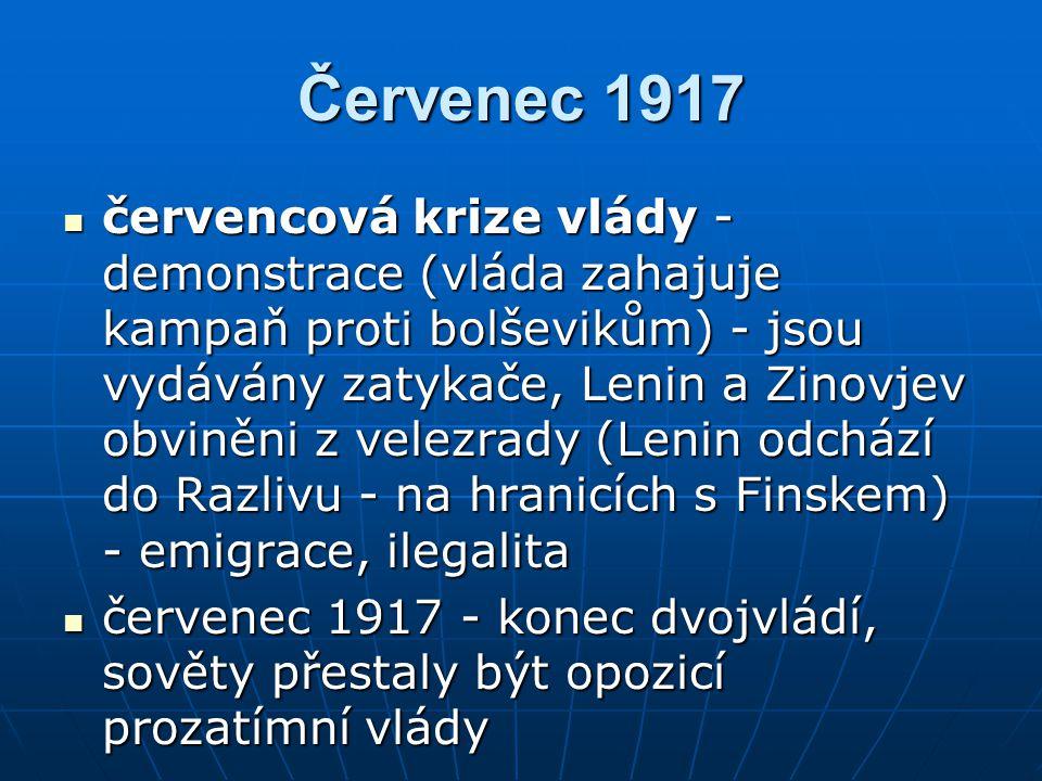 Červenec 1917