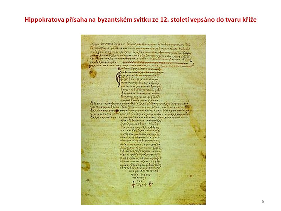 Hippokratova přísaha na byzantském svitku ze 12