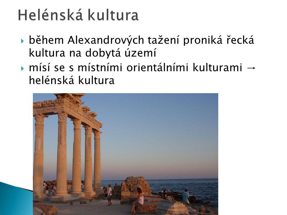 Helénská kultura během Alexandrových tažení proniká řecká kultura na dobytá území.