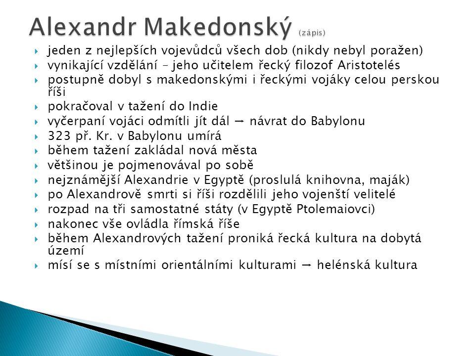 Alexandr Makedonský (zápis)