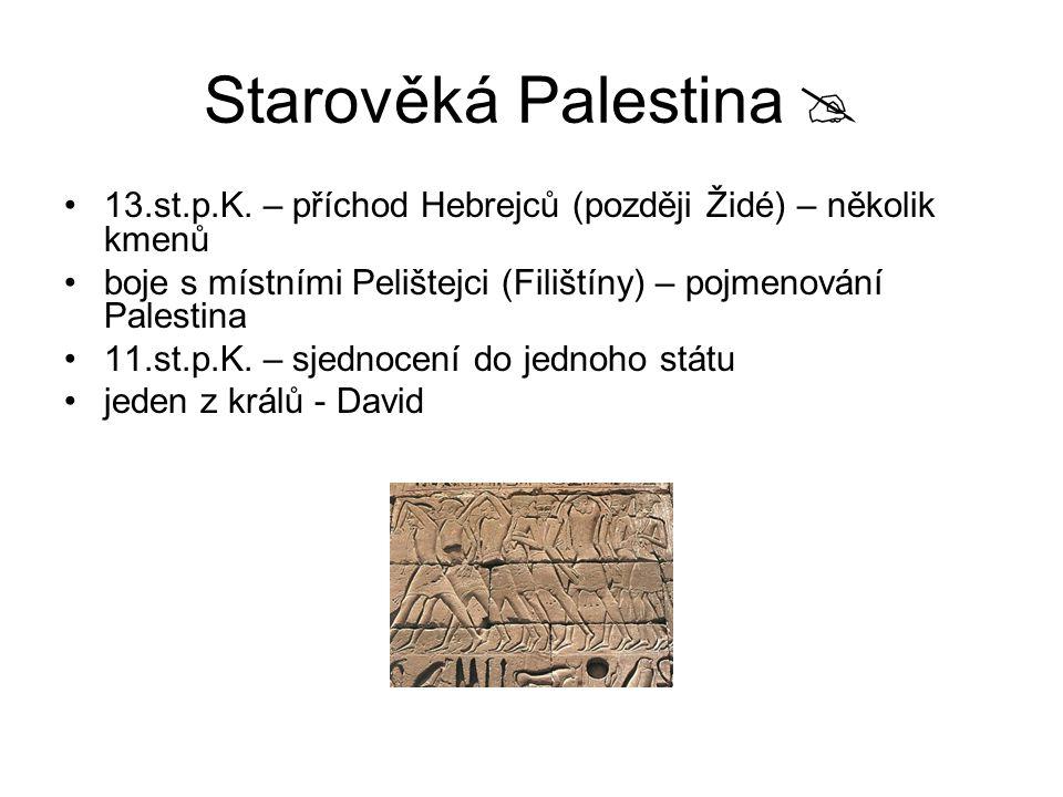 Starověká Palestina  13.st.p.K. – příchod Hebrejců (později Židé) – několik kmenů. boje s místními Pelištejci (Filištíny) – pojmenování Palestina.