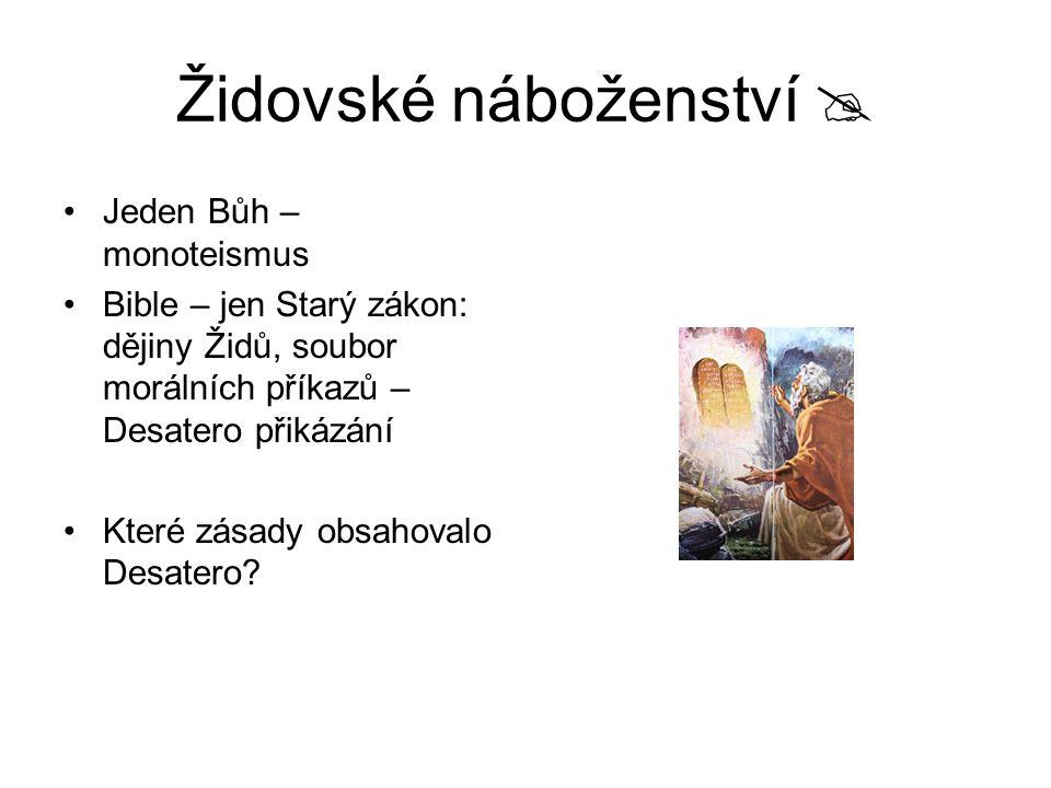 Židovské náboženství 