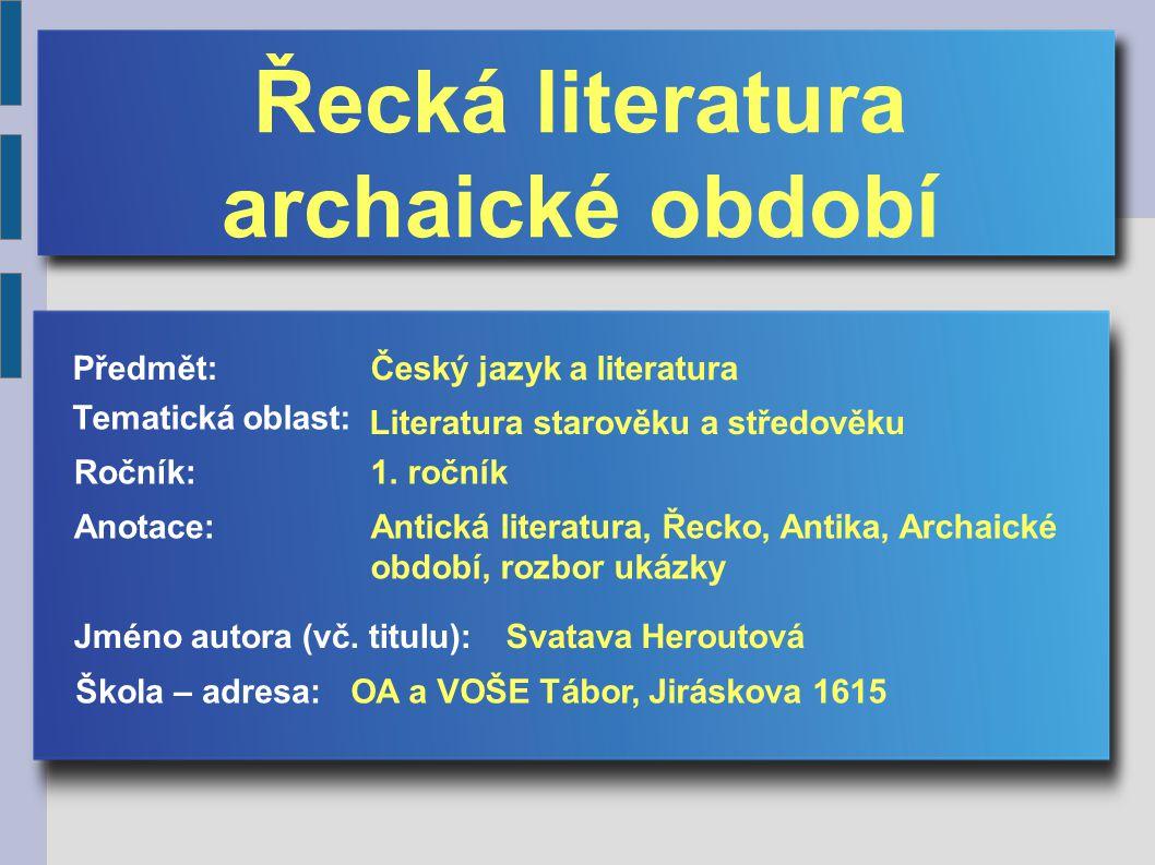 Řecká literatura archaické období