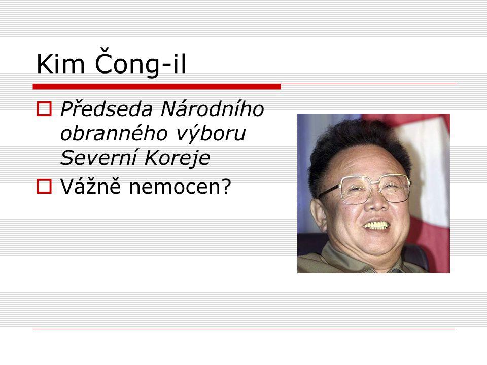 Kim Čong-il Předseda Národního obranného výboru Severní Koreje