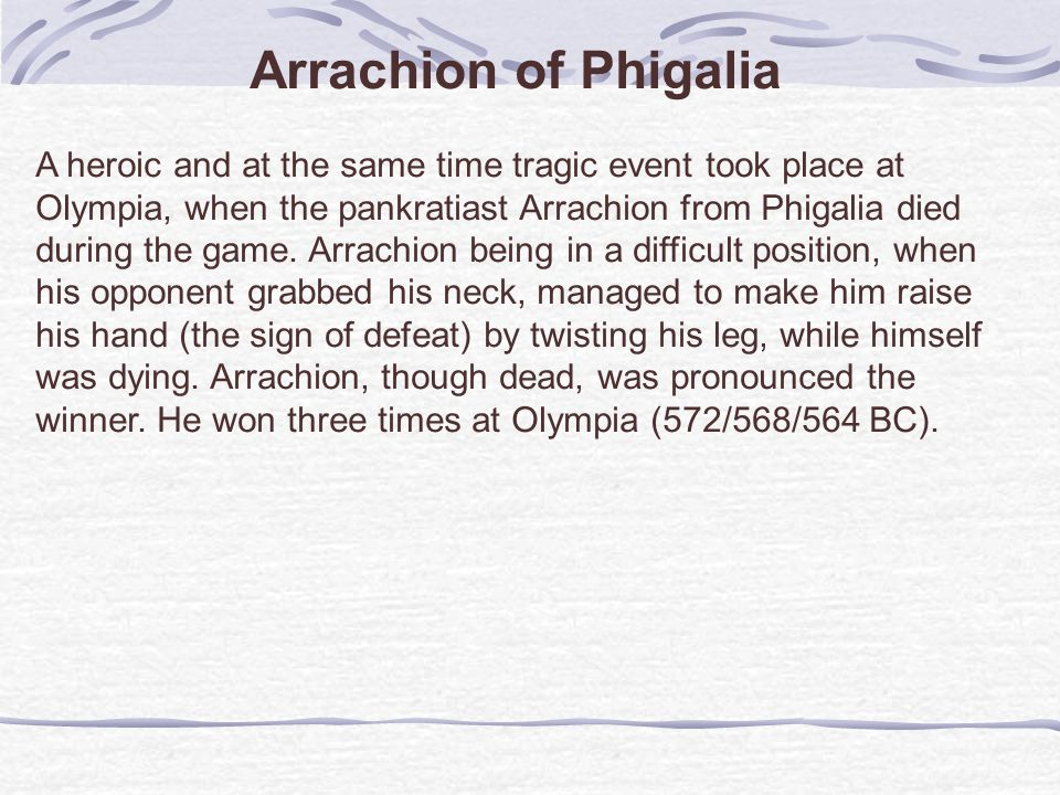 Arrachion of Phigalia