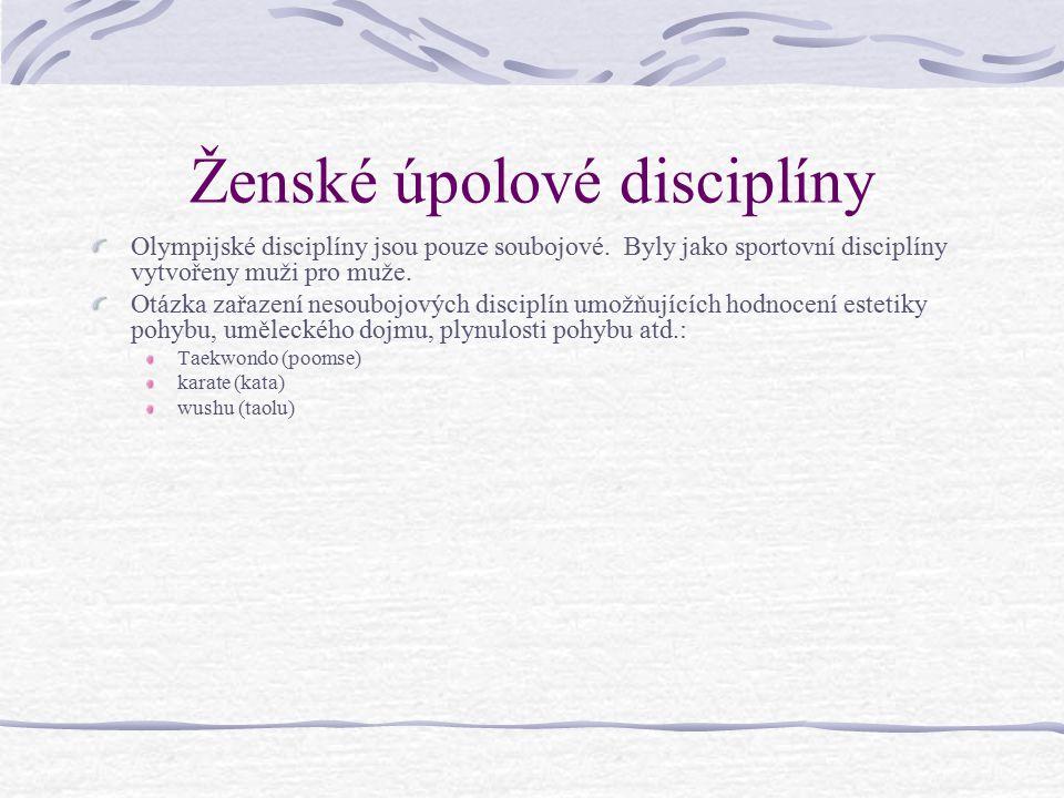 Ženské úpolové disciplíny