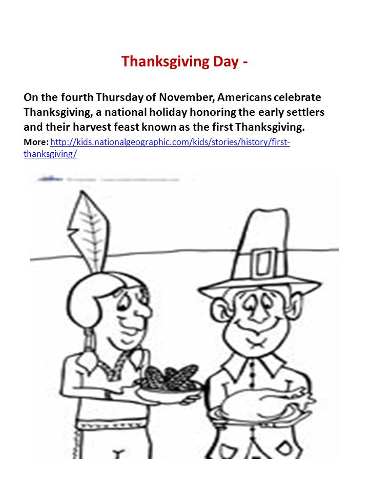 Thanksgiving Day -
