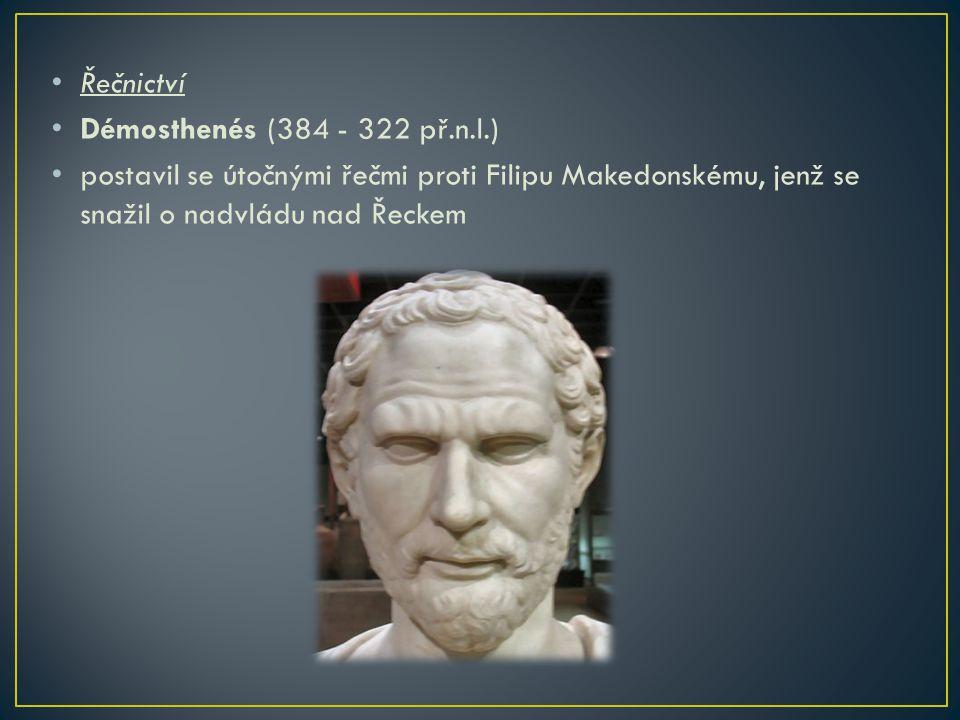 Řečnictví Démosthenés (384 - 322 př.n.l.) postavil se útočnými řečmi proti Filipu Makedonskému, jenž se snažil o nadvládu nad Řeckem.