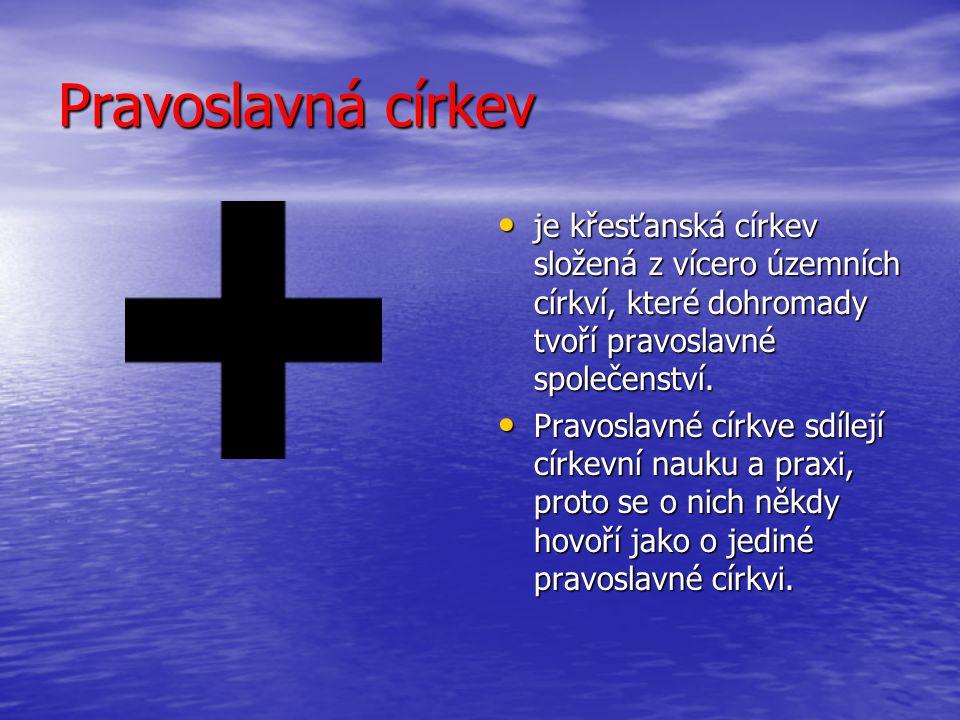 Pravoslavná církev je křesťanská církev složená z vícero územních církví, které dohromady tvoří pravoslavné společenství.