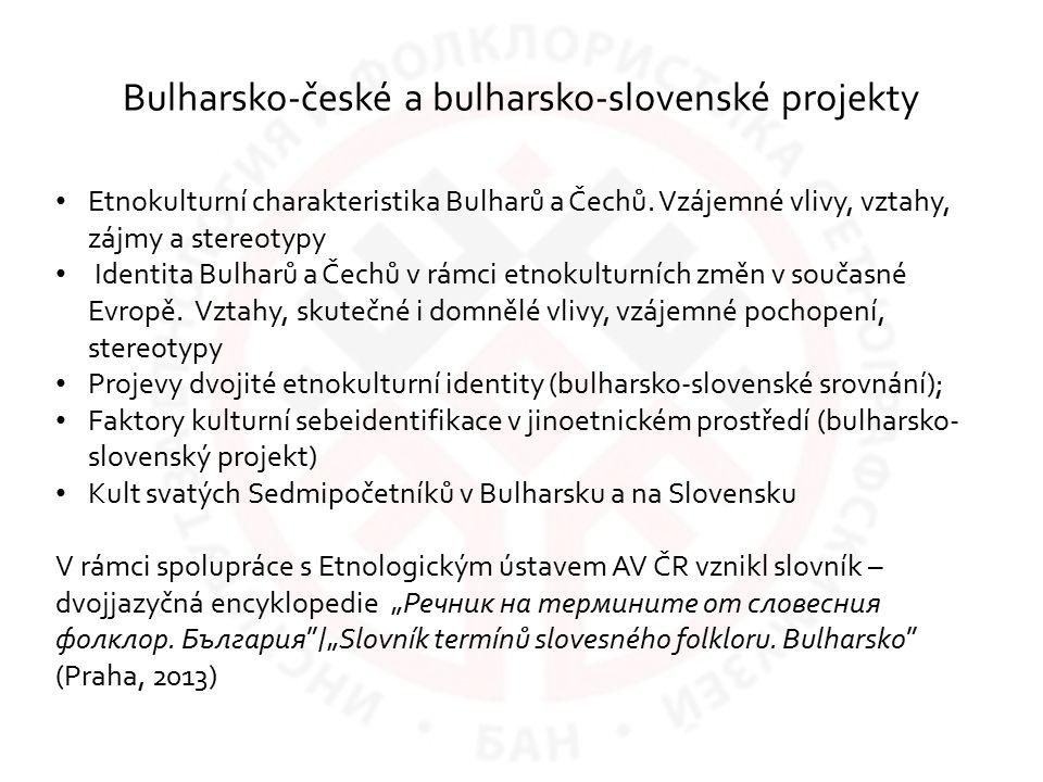 Bulharsko-české a bulharsko-slovenské projekty