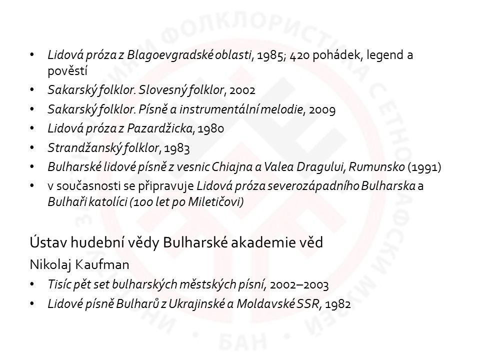Ústav hudební vědy Bulharské akademie věd