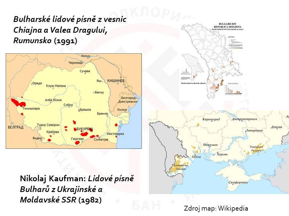 Bulharské lidové písně z vesnic Chiajna a Valea Dragului, Rumunsko (1991)