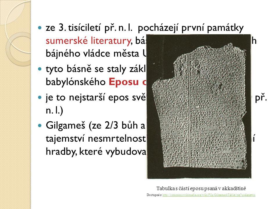 Tabulka s částí eposu psaná v akkadštině