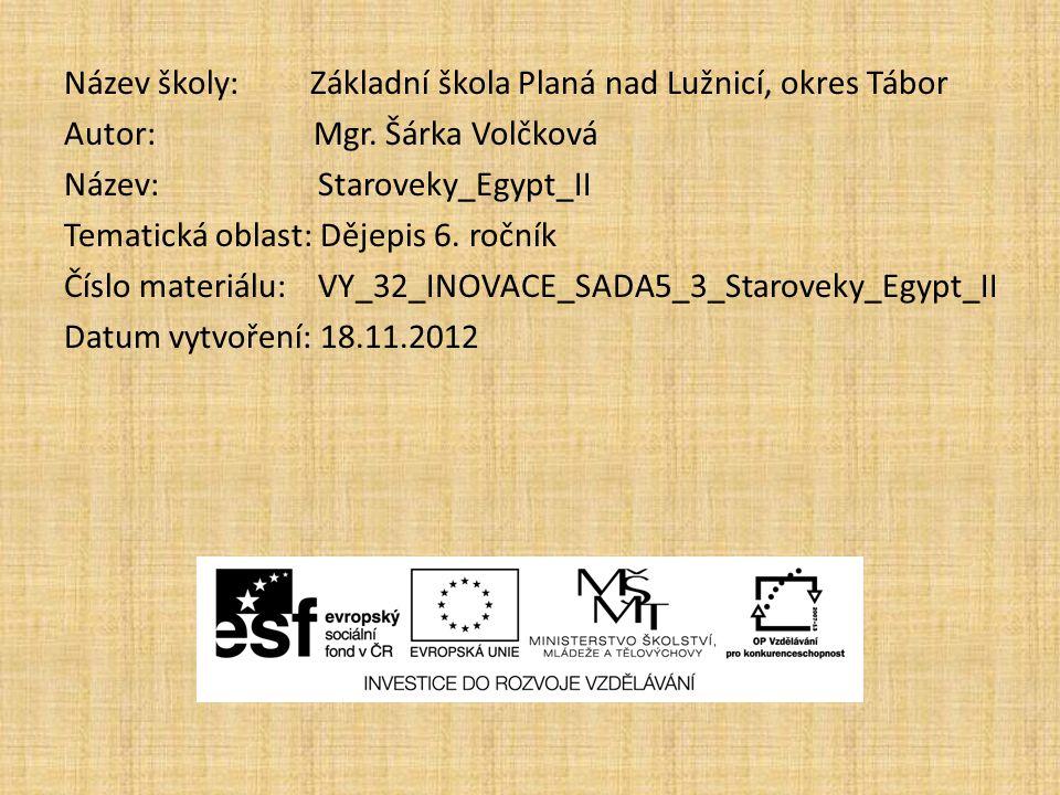 Název školy: Základní škola Planá nad Lužnicí, okres Tábor