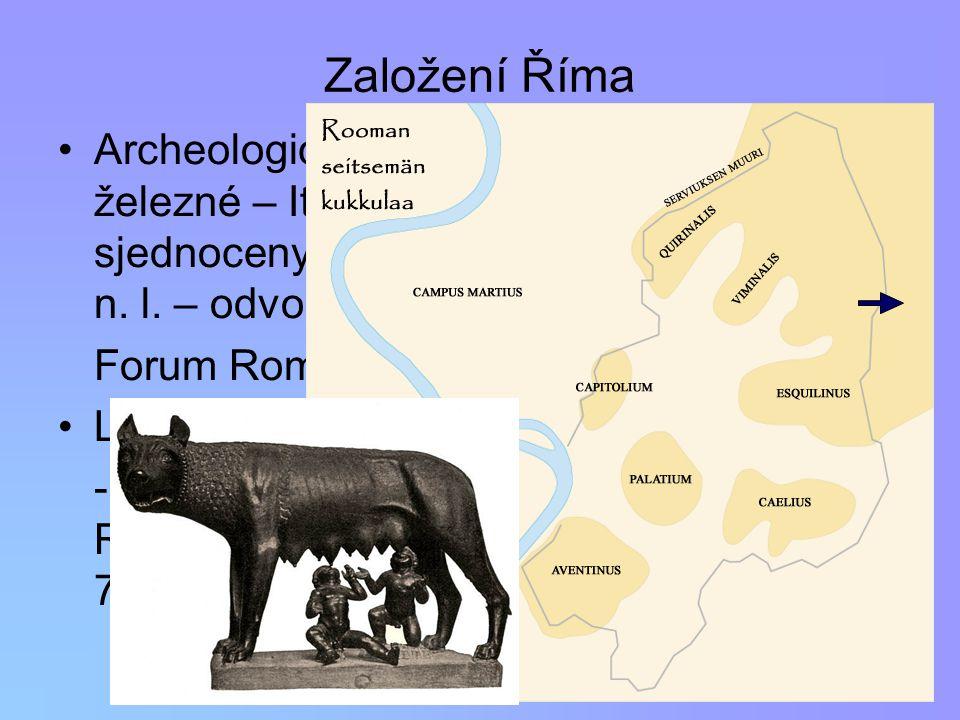 Založení Říma