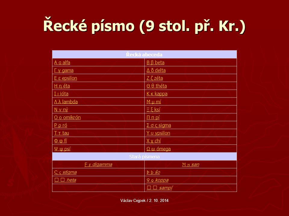 Řecké písmo (9 stol. př. Kr.)