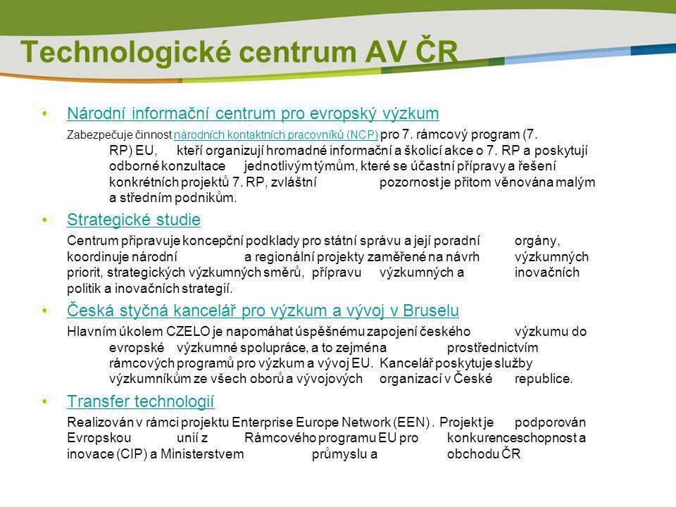 Technologické centrum AV ČR