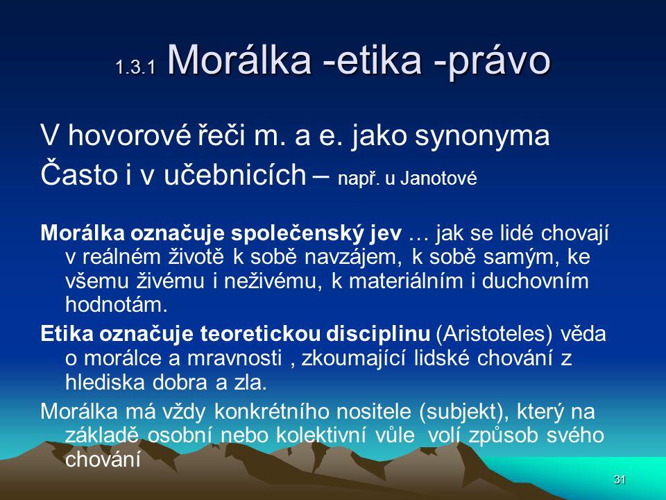 V hovorové řeči m. a e. jako synonyma