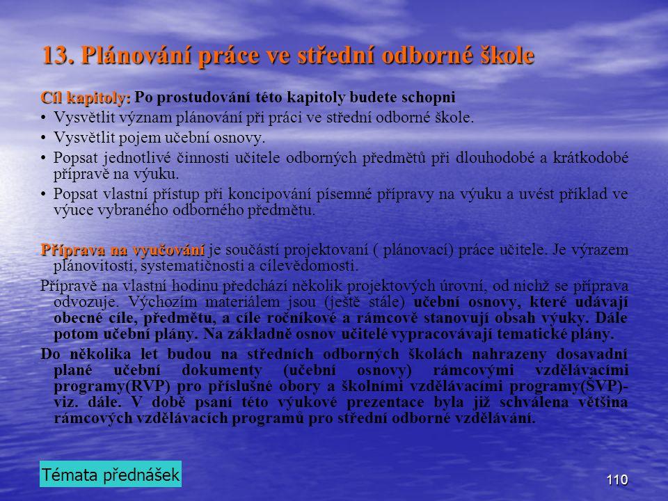 13. Plánování práce ve střední odborné škole