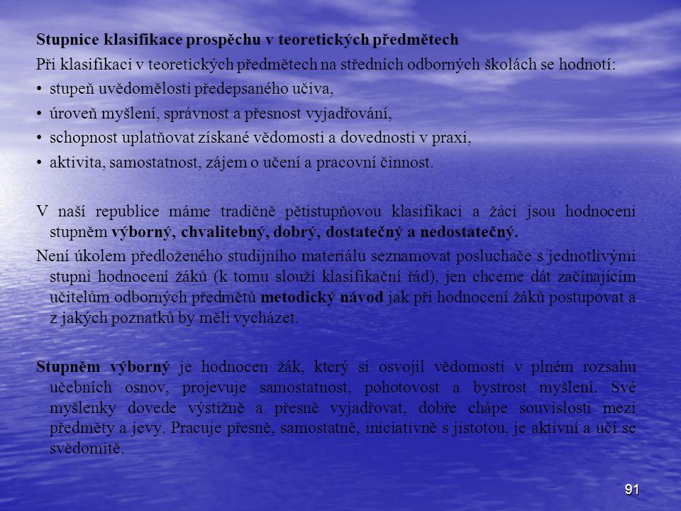 Stupnice klasifikace prospěchu v teoretických předmětech