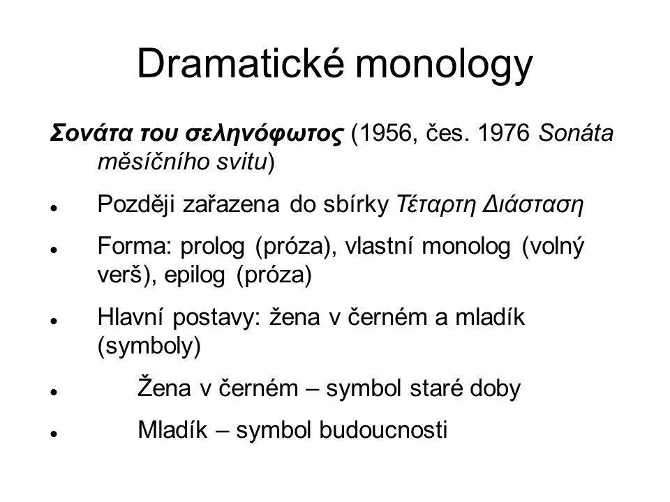 Dramatické monology Σονάτα του σεληνόφωτος (1956, čes. 1976 Sonáta měsíčního svitu) Později zařazena do sbírky Τέταρτη Διάσταση.