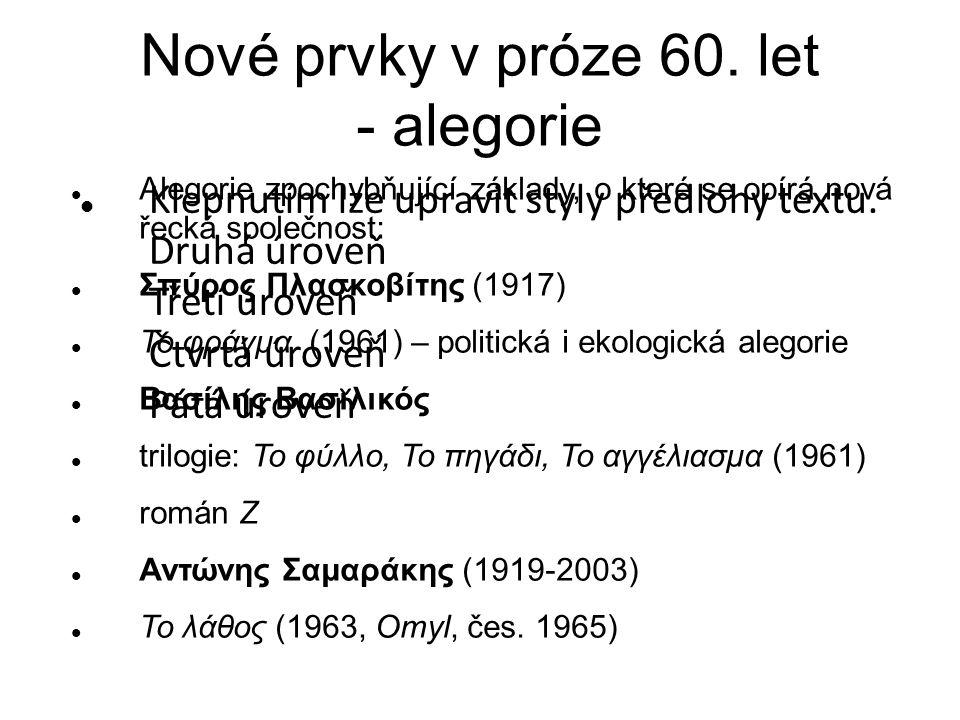 Nové prvky v próze 60. let - alegorie