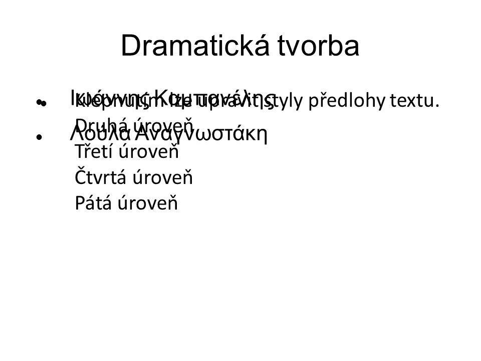 Dramatická tvorba Ιωάννης Καμπανέλης Λούλα Αναγνωστάκη
