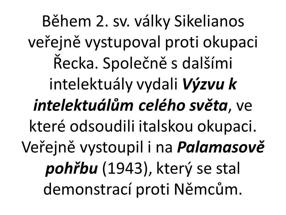 Během 2. sv. války Sikelianos veřejně vystupoval proti okupaci Řecka
