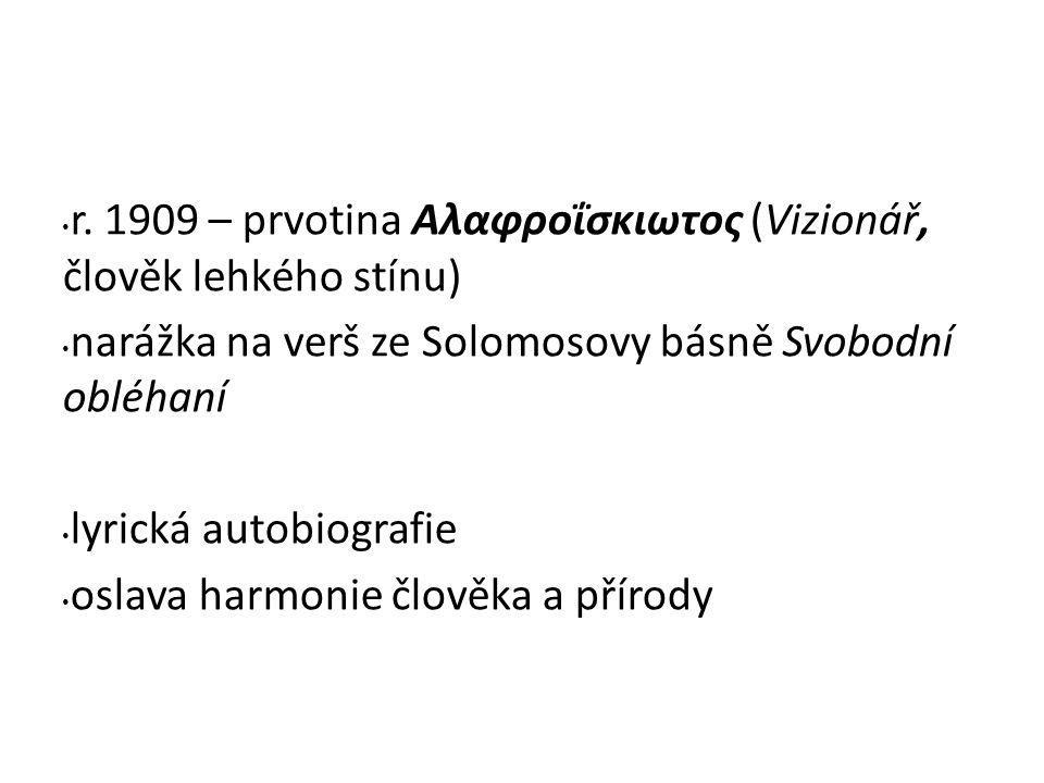r. 1909 – prvotina Αλαφροΐσκιωτος (Vizionář, člověk lehkého stínu)