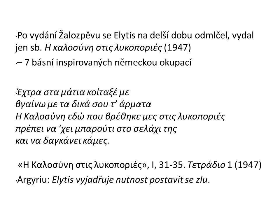 Po vydání Žalozpěvu se Elytis na delší dobu odmlčel, vydal jen sb