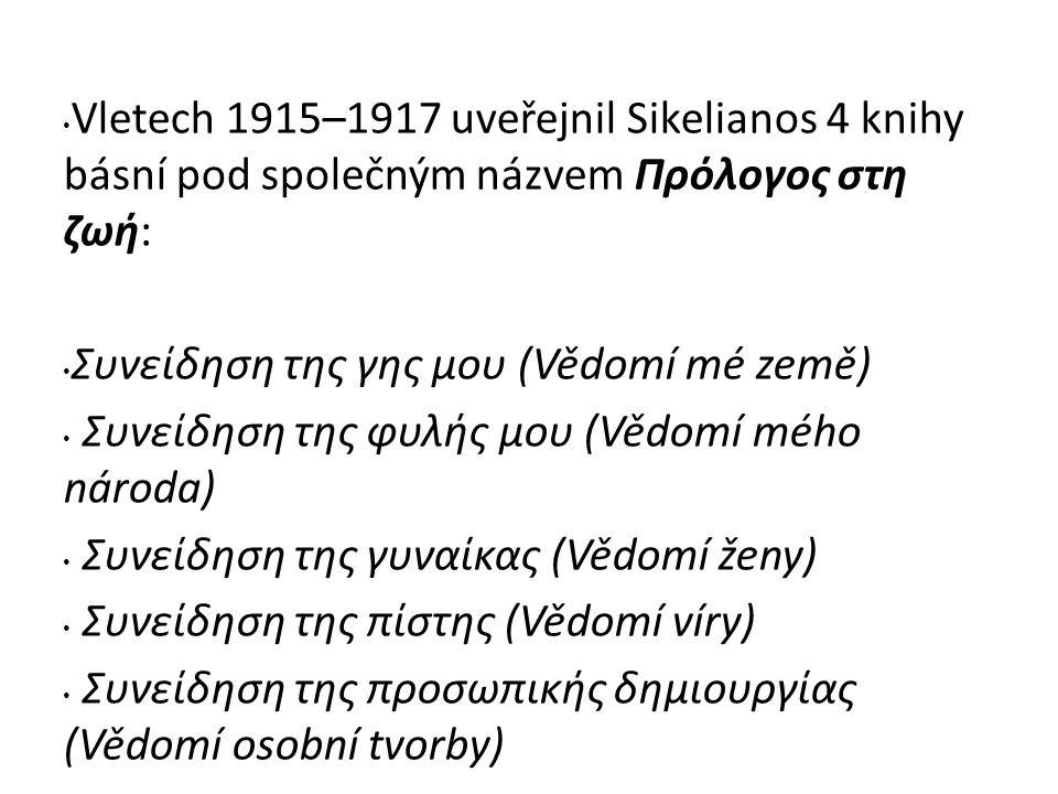 Vletech 1915–1917 uveřejnil Sikelianos 4 knihy básní pod společným názvem Πρόλογος στη ζωή: