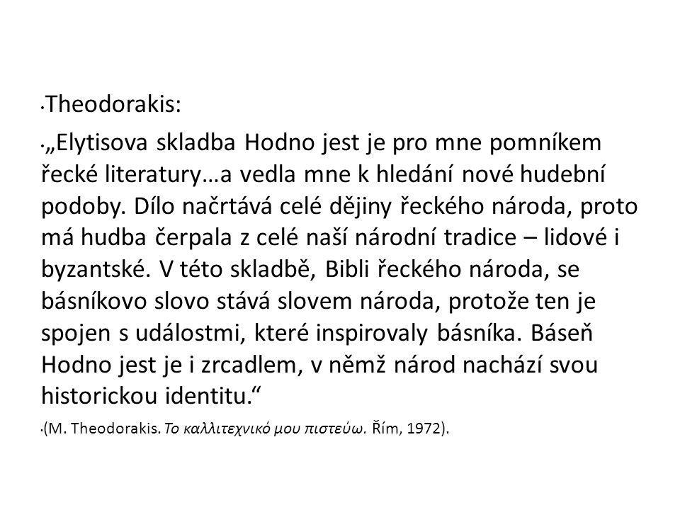 Theodorakis: