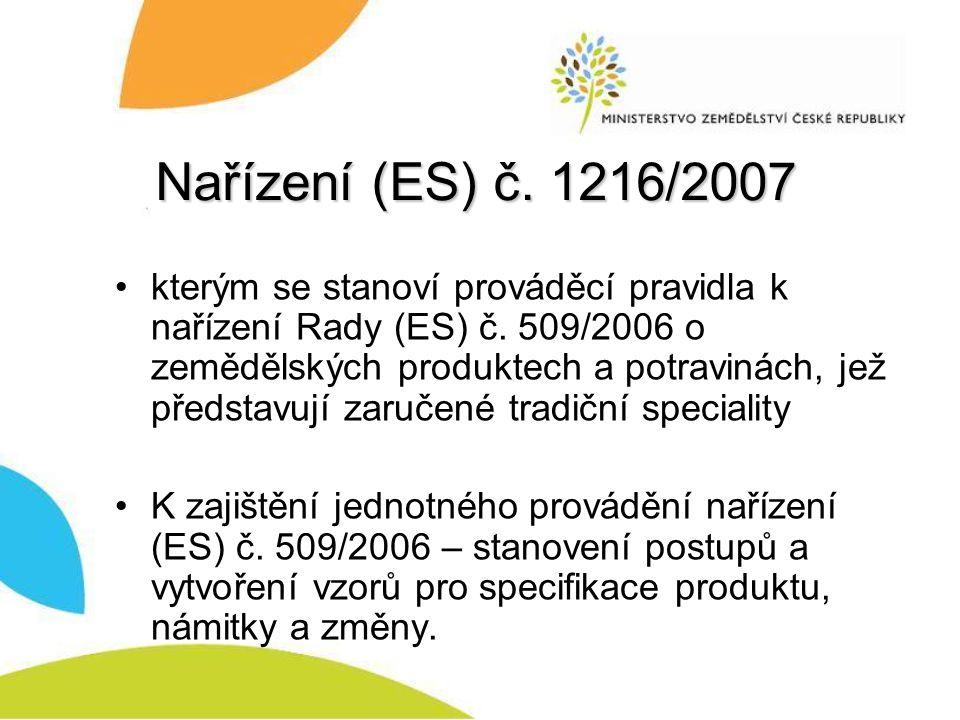 Nařízení (ES) č. 1216/2007