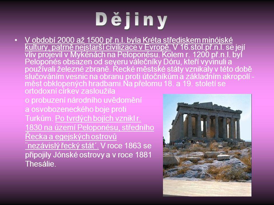 Dějiny