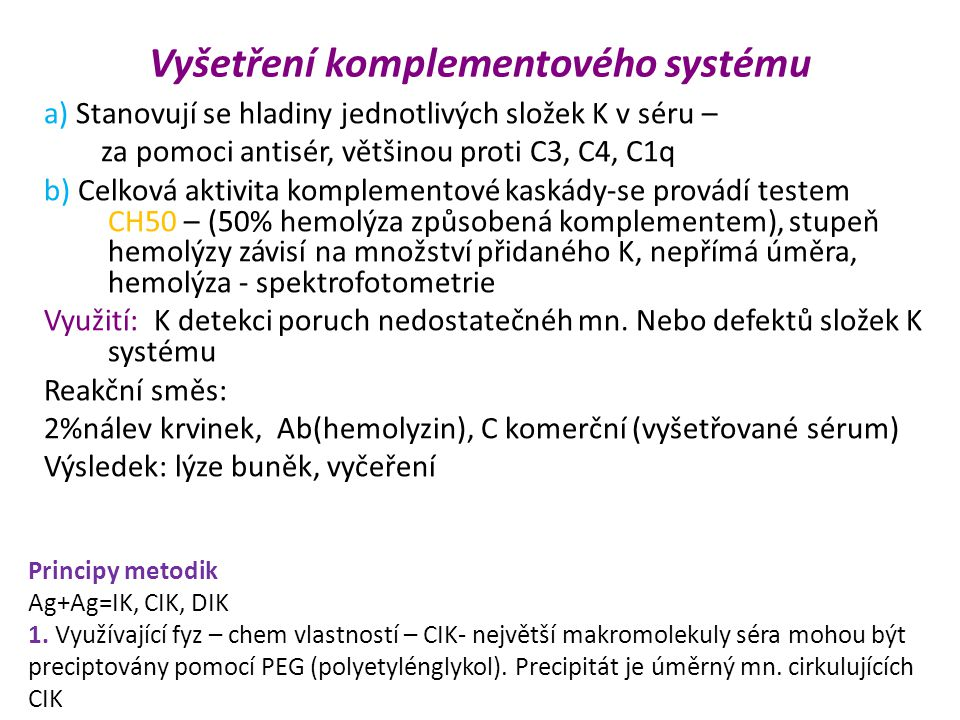 Vyšetření komplementového systému